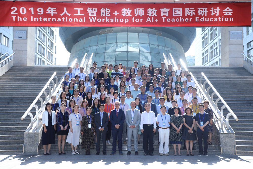 "El Prof. Carlos Delgado Kloos participó en el evento ""The International Workshop for AI + Teacher Education"" (Capital Normal University, Beijing, China)"