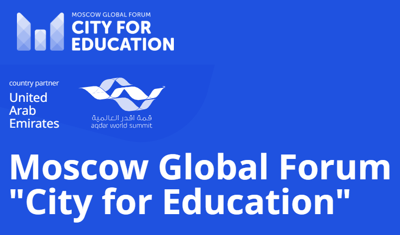 Carlos Delgado Kloos, director de la Cátedra UNESCO, participa en el evento «Moscow Global Forum 'City for Education'».