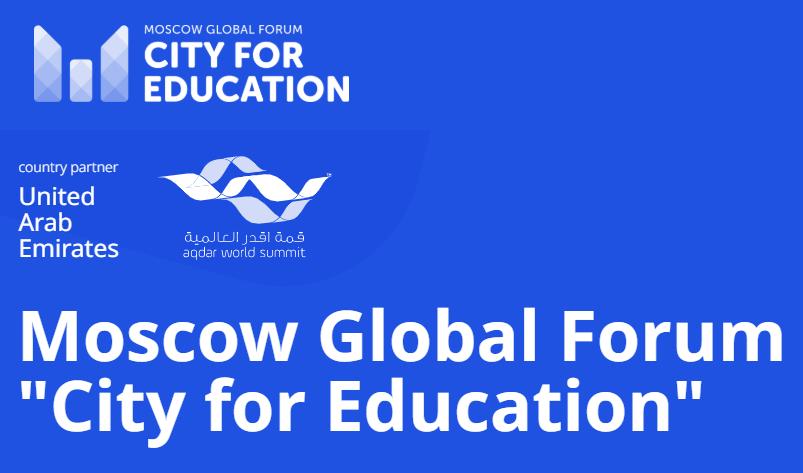 Carlos Delgado Kloos, director de la Cátedra UNESCO, participa en el evento «Moscow Global Forum 'City for Education'».